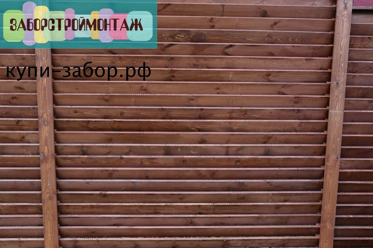 Как сделать забор жалюзи из дерева своими руками 12