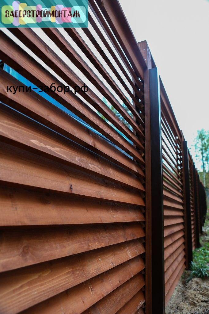 Как сделать забор жалюзи из дерева своими руками 81